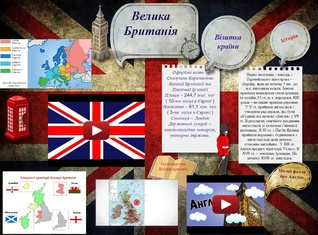 Great Britain - Amazing Place